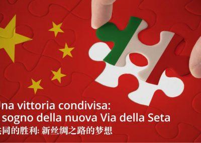 Fondazione Italia Cina - Una vittoria condivisa